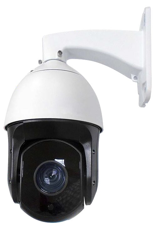 CYLIUMSYSTEM - Speed Dome IP 2MP